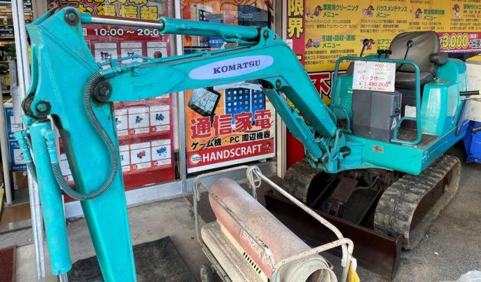 【下関店】大型の商品入ってきてます!農機具,ユンボ,コンバイン