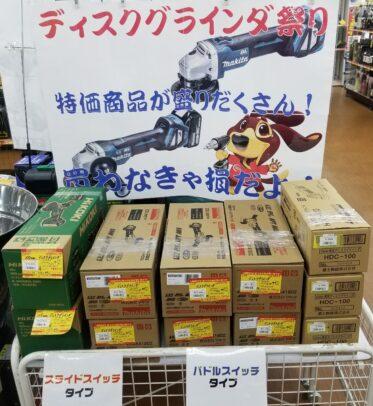 【ハンズクラフト下関店】色々お得祭開催!