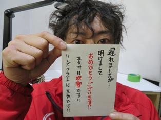 【小倉南店】タイヤチェーンのお買取強化店はハンズクラフト小倉南店ですよ~