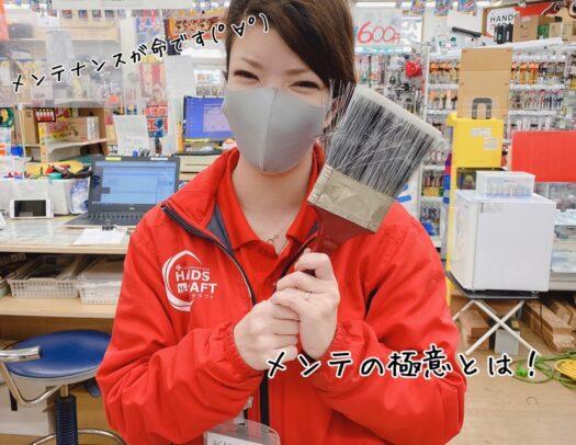 【戸畑店】リサイクルショップの裏側を見せちゃいます(^^)/