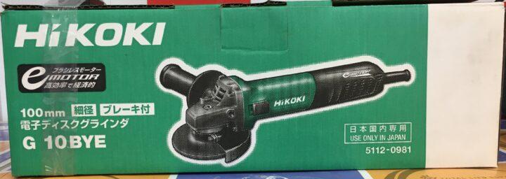 HiKOKI ハイコーキ ディスクグラインダ G10BYE 未使用品  お買取りしました!【ハンズクラフト福岡インター店】