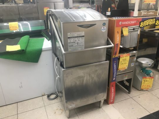 ホシザキ 業務用自動食洗器(JWE-S80UA)の中古品をお買取りしました【ハンズクラフト小倉南店】