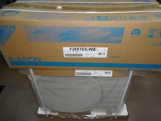 エアコン  日立  F28XTES-W5  お買取りしました!【ハンズクラフト博多店】