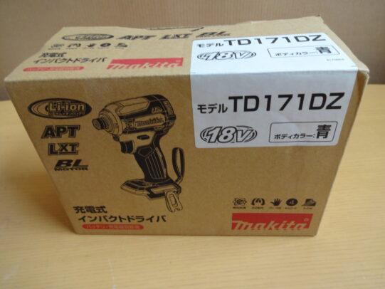 マキタ 充電式インパクトドライバー 18V 本体のみ お買取りしました!!【ハンズクラフト博多】