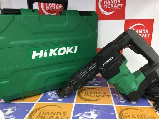 ハイコーキ H41SA3 電動ハンマ お買取しました!!【ハンズクラフト福岡インター店】