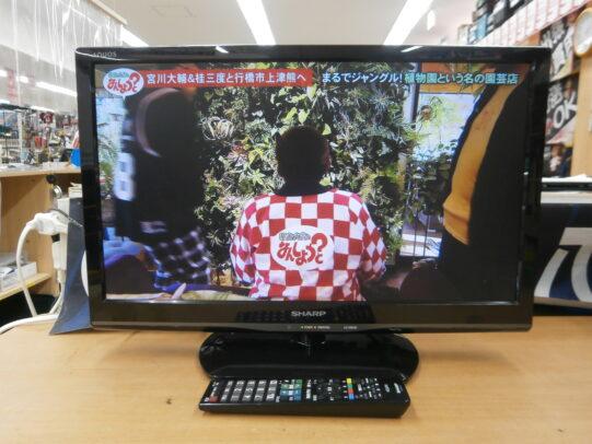 【ハンズクラフト八幡西店】シャープ TV LC-22K20 2014年製 中古 お買取りしました!