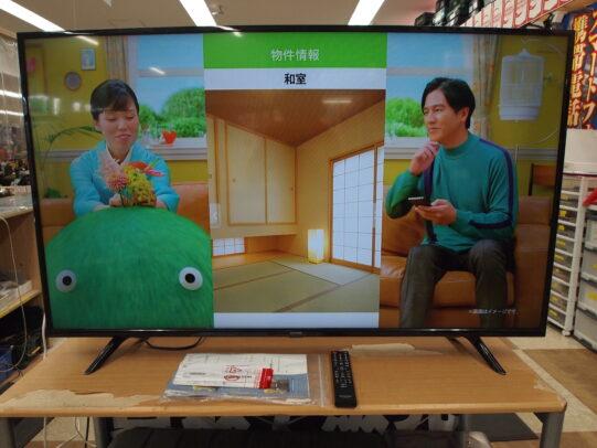 【ハンズクラフト八幡西店】アイリス 4K対応55インチTV 55UB10P 出張買取り致しました!
