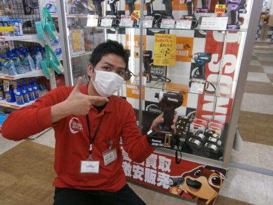 【ハンズクラフト八幡西店】TD172D!遂にマキタ新作インパクト買取&販売! 北九州 小倉 リサイクルショップ