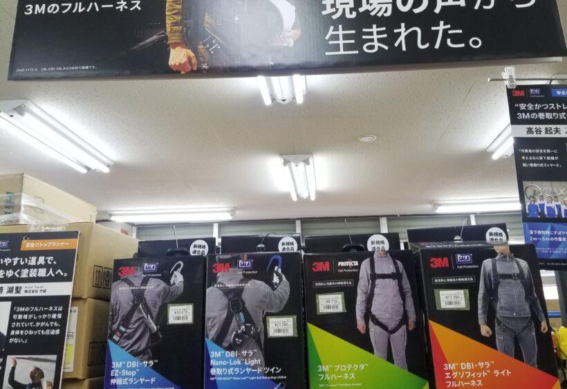 【ハンズクラフト下関店】墜落制止用器具 フルハーネス 新規格適合品 準備できてますか?!