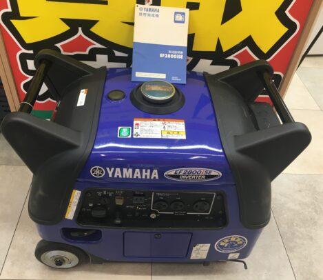 ヤマハ EF2800iSE 発電機 お買取りしました!【ハンズクラフト福岡インター店】