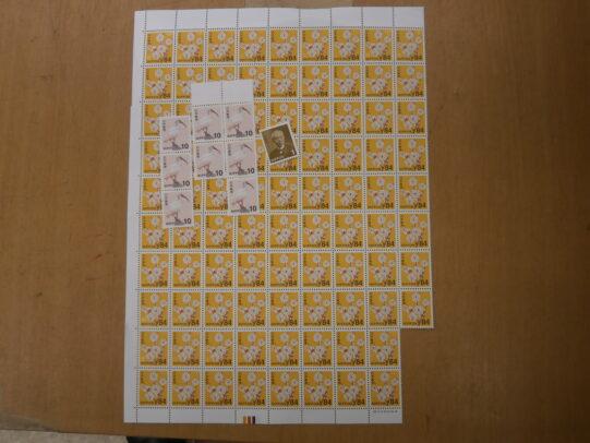 【ハンズクラフト八幡西店】バラ切手 各額面お買取りいたしました!
