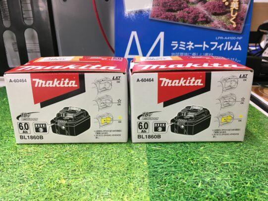 マキタ 18Vバッテリー 6.0Ah お買取りしました!!【ハンズクラフト博多店】