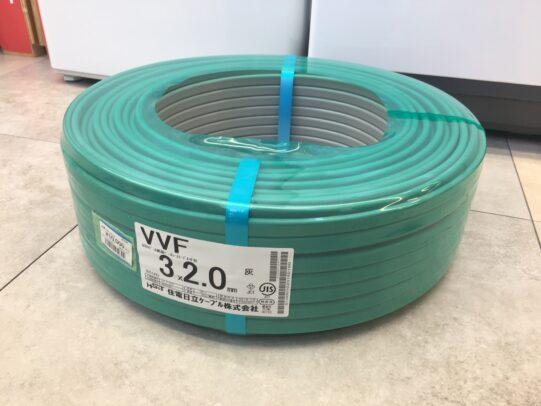 住電日立 VVF 3×2.0 お買取しました!!【ハンズクラフト福岡インター店】