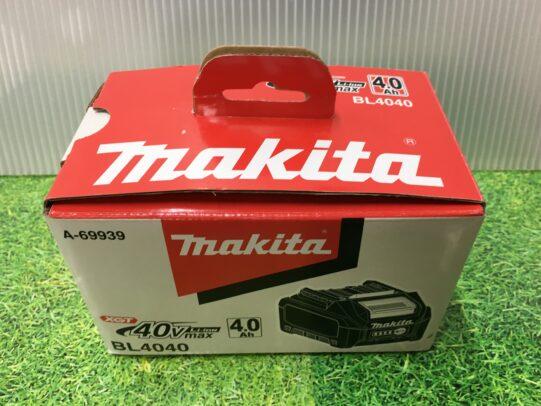 マキタ 40V バッテリーお買取りしました!!【ハンズクラフト博多店】