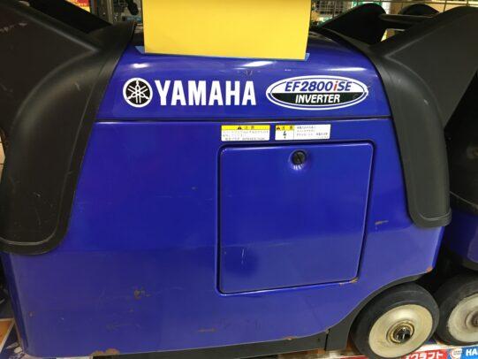 ヤマハ EF2800iSE 発電機買い取りました(*´ω`)【ハンズクラフト福岡インター店】