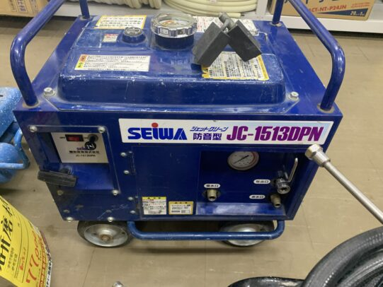 セイワ エンジン高圧洗浄機 JC-1513DPN お買取りしました【ハンズクラフト博多店】