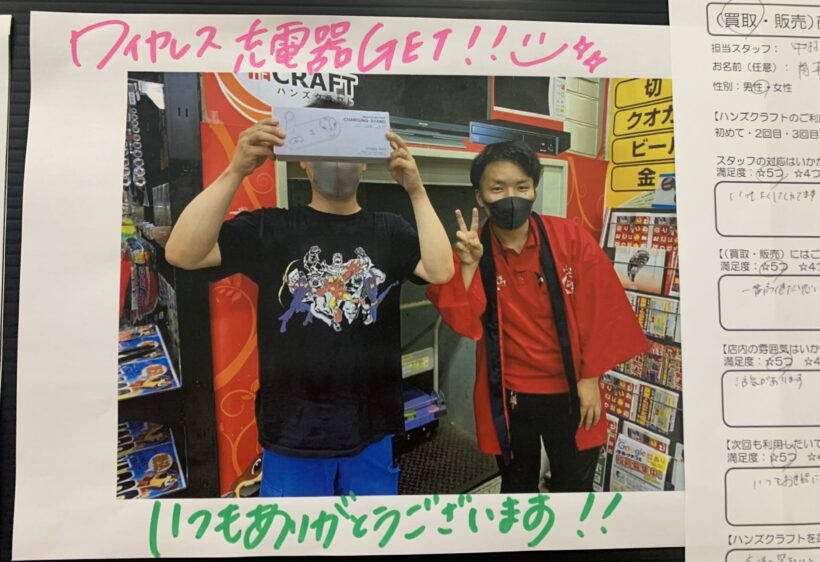 5周年イベント開催中(^^♪【ハンズクラフト博多店】