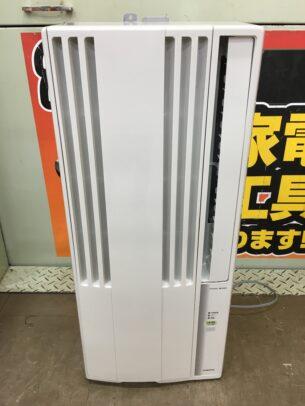 コロナ CW-1619 窓用エアコン 2019年お買取りしました!!【ハンズクラフト博多店】