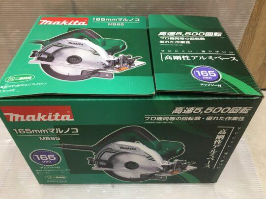 マキタ M565 マルノコ 中古品 美品 買い取りましたヾ(≧▽≦)ノ 【ハンズクラフト福岡インター店】